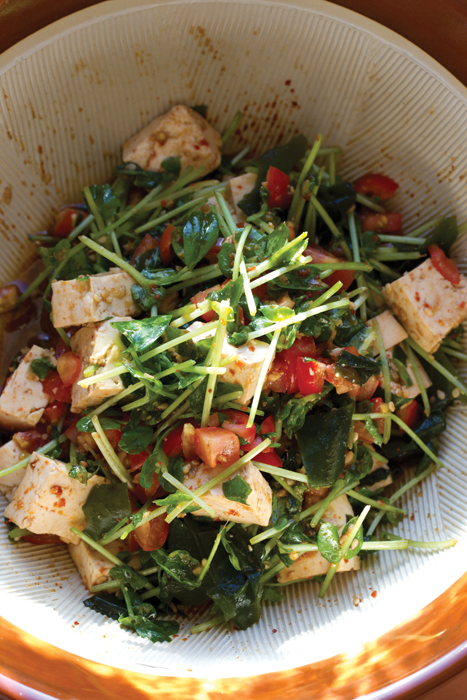 Tasty Tofu Salad